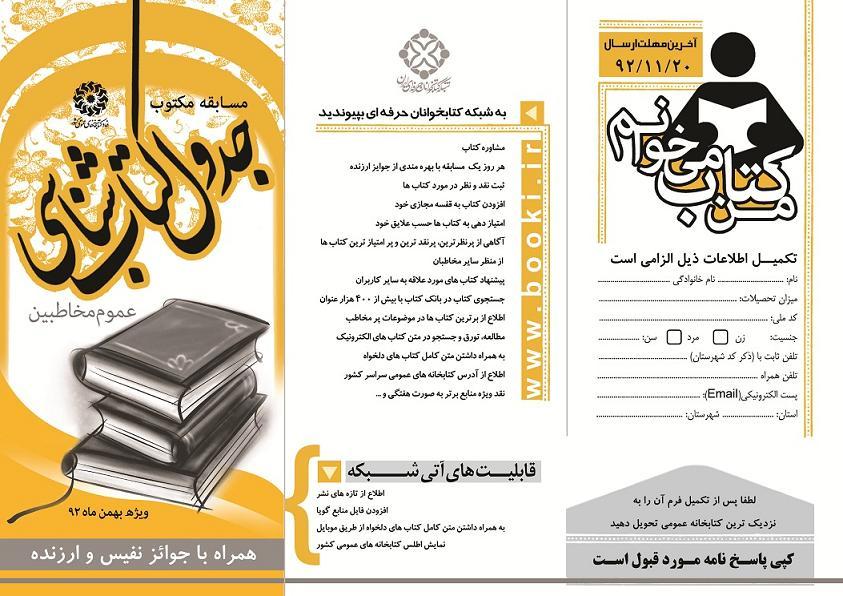 http://boushehr.iranpl.ir/Portal/Picture/ShowPicture.aspx?ID=18fe6b26-f12f-40a8-94ed-dda94a9c6c07